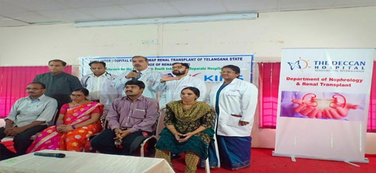 Deccan Hospital make swap transplantation successful
