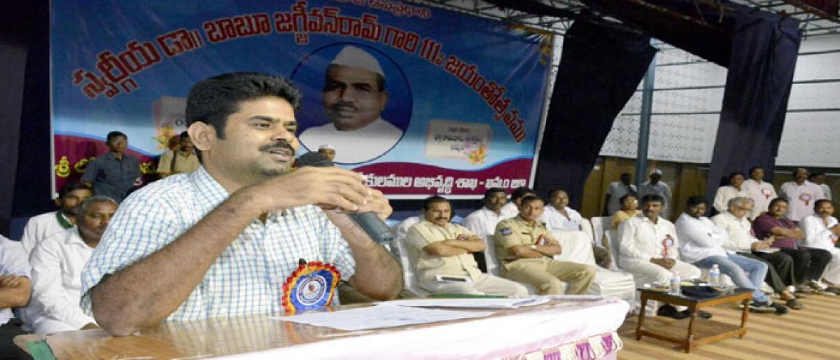 Collector pays tributes to Jagjivan Ram