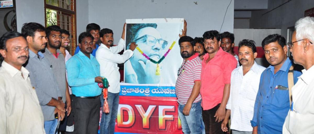 DYFI holds 108th birth anniv fete of Sri Sri