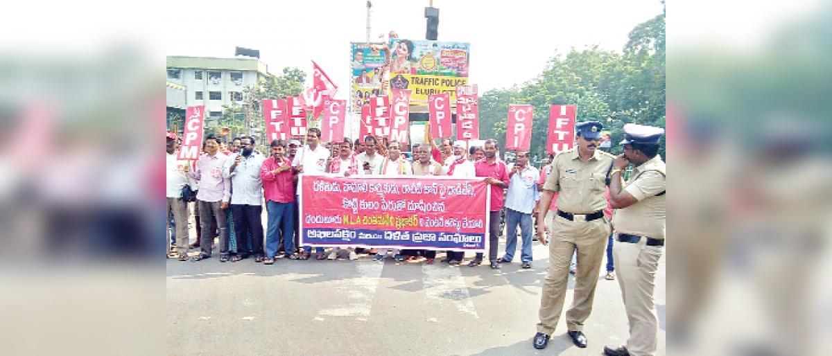 Parties, Dalit groups demand MLA's arrest