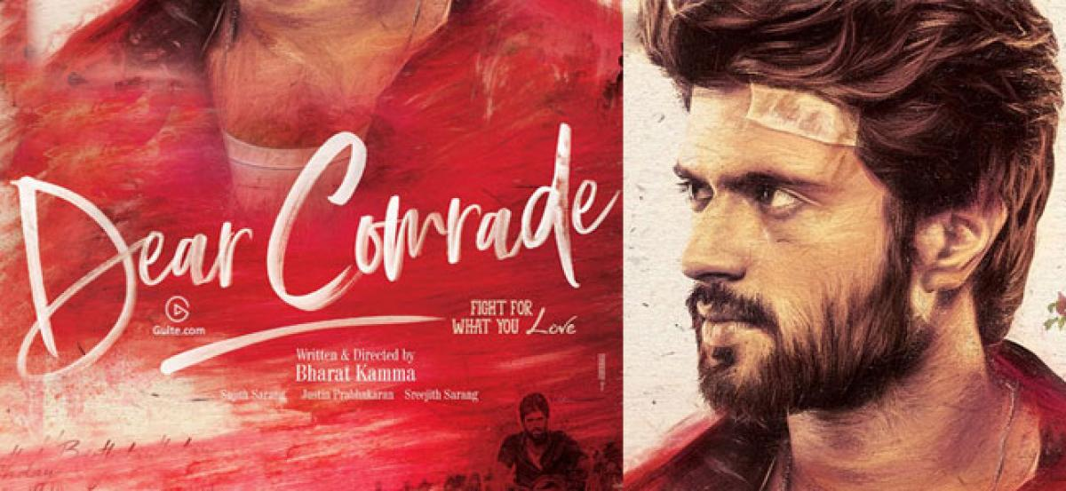Facts About Dear Comrade