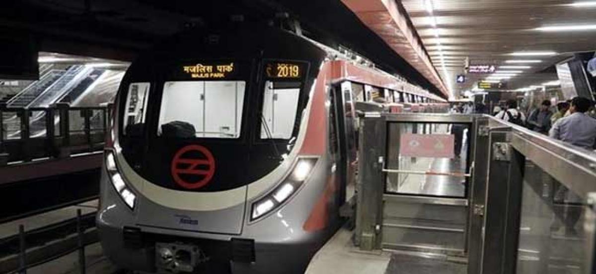 Delhi Metro to run extra trips on Raksha Bandhan