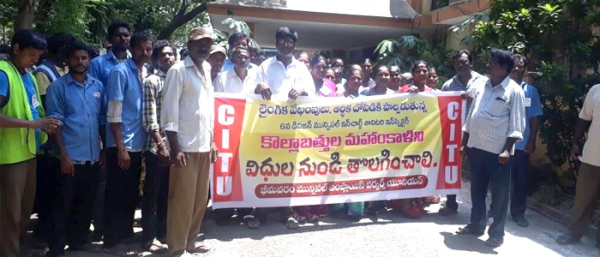 Sexual harassment by sanitary inspector alleged in Bhimavaram