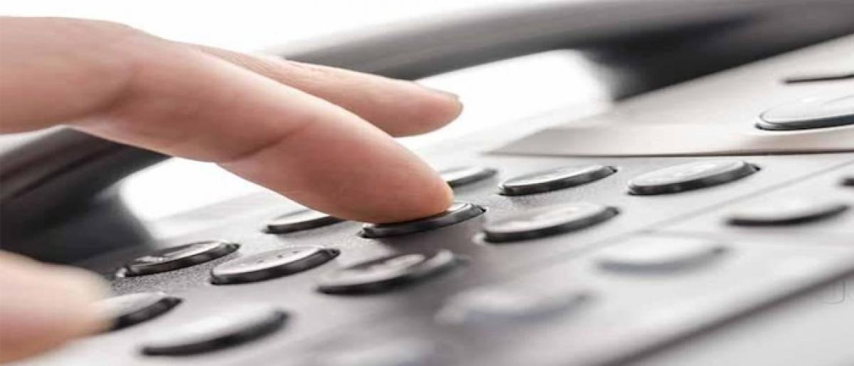 Mee Kosam, Dial Your Collector cancelled in Eluru