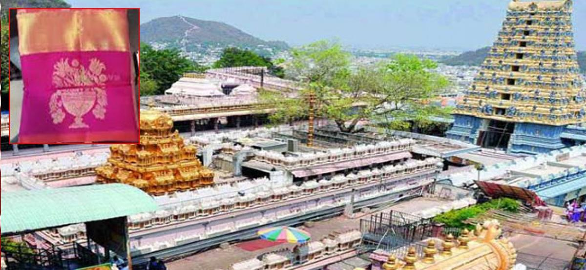 Costly Saree Goes Missing In Durga Temple