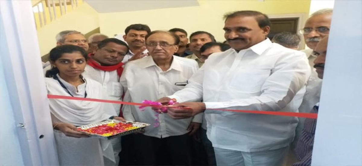 Primary eye care centre inaugurated