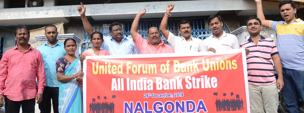 Strike impacts banking operations