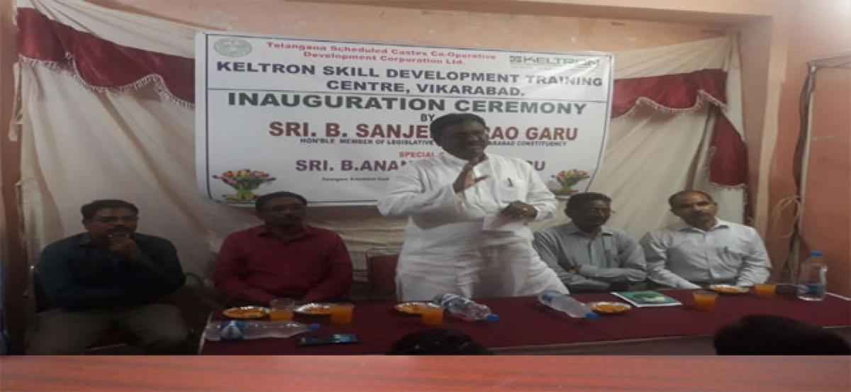 Free computer education drive held