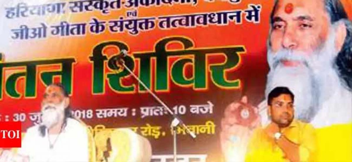 Haryana government believes babas would make villagers more 'sanskari'