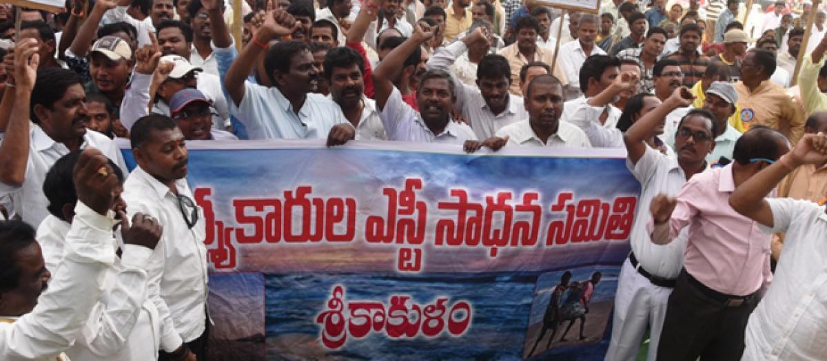 NTR lauded for improving lives of fishermen
