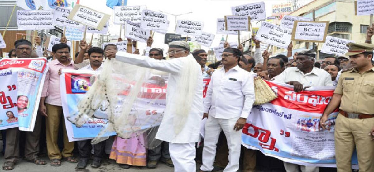 Gangaputras condemn Eatala Rajender's comments