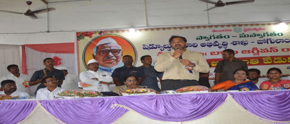 Jagjivan Ram's birth  anniversary celebrated