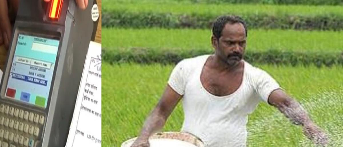 Gadwal adopts e-PoS system for supply of fertilisers