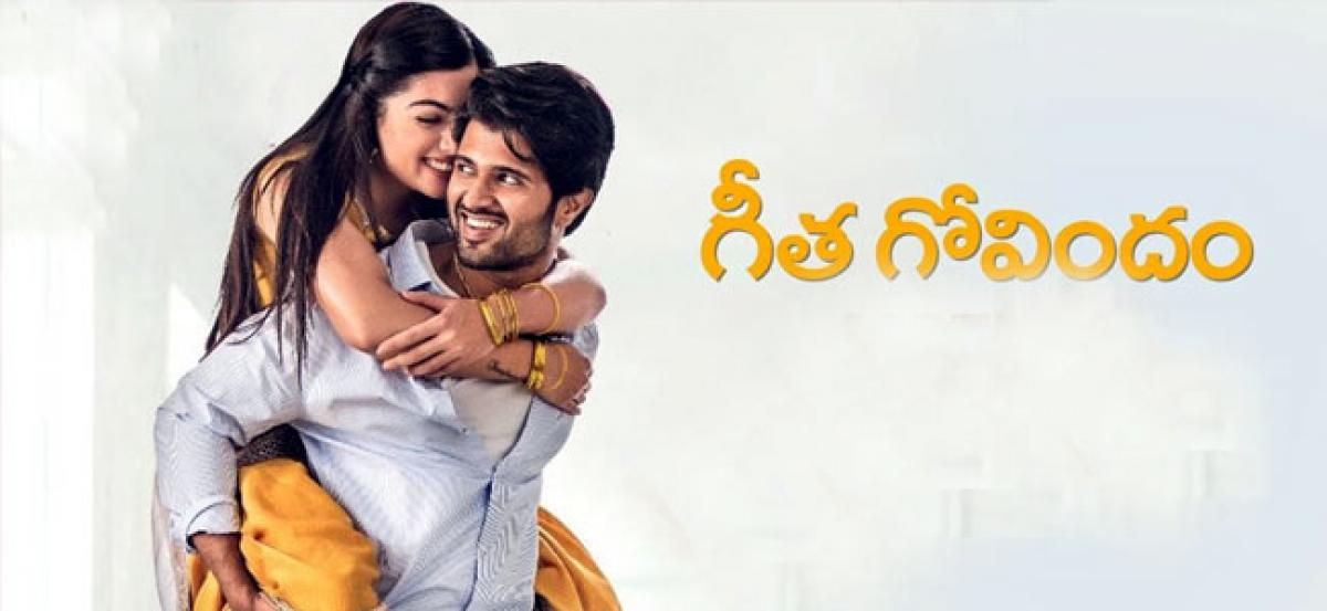 Geetha Govindam Area Wise Box Office Collections Report
