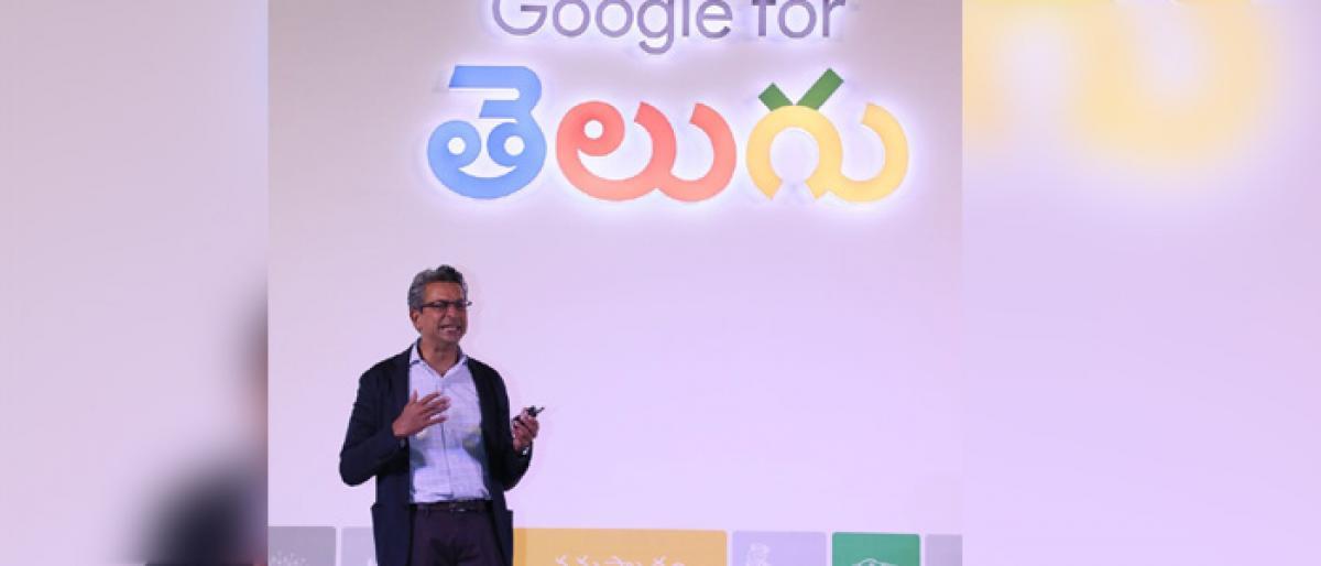 Google ads in Telugu now