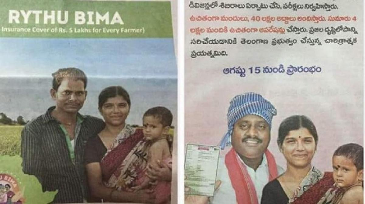 Telangana goof-up, government ad features woman with wrong man as husband