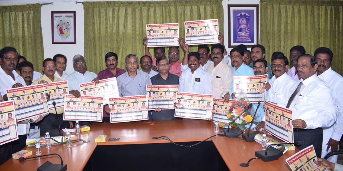 Acharya Nagarjuna University calendar released in Guntur