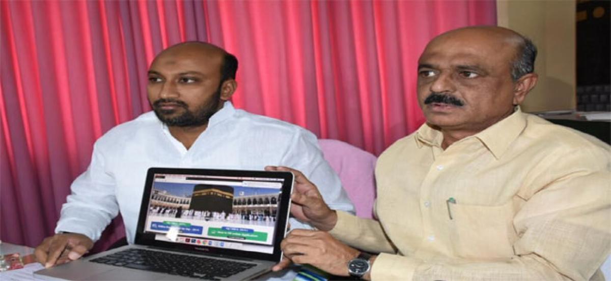 Haj Committee to help apply online