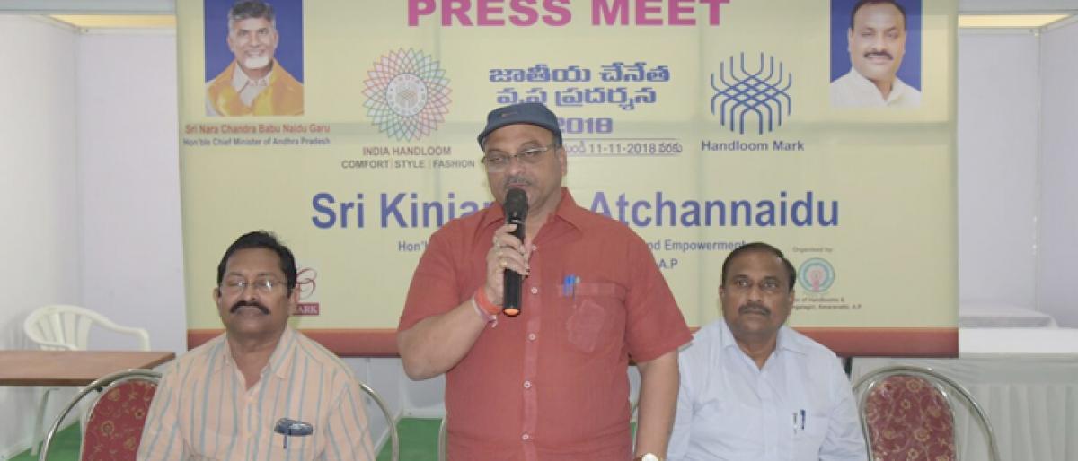 Handloom Expo at Kakinada from today