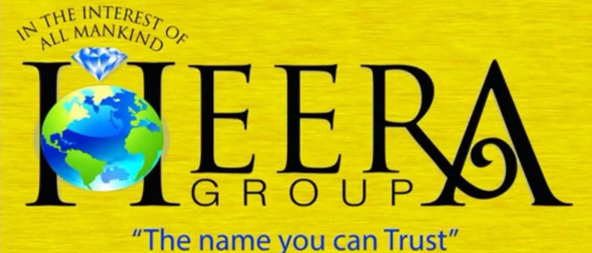 Another key accused in  Heera Group scam arrested