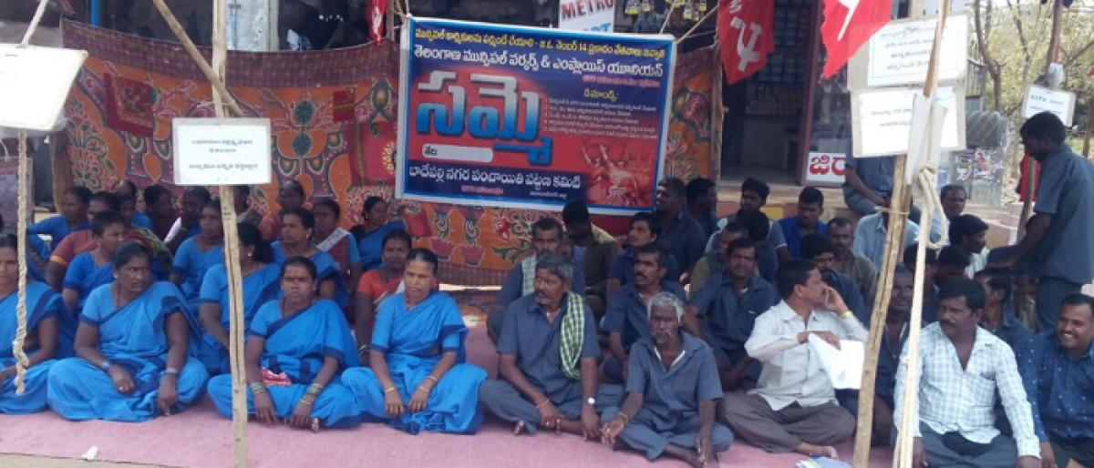 Jadcherla Municipal workers to launch 3-day strike
