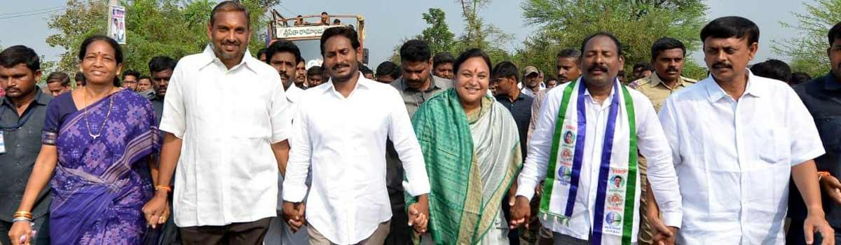 YS Jagan assured to solve contract staff