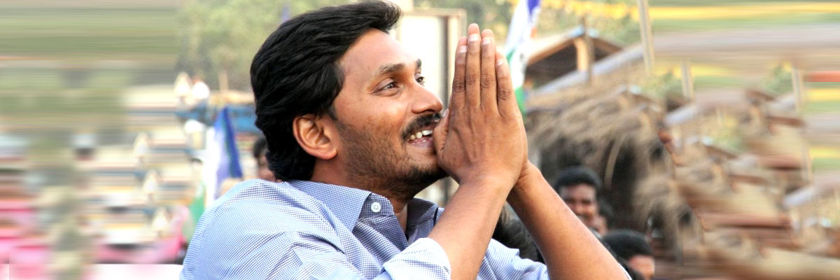 Jagan To Make A Big Announcement On January 9?