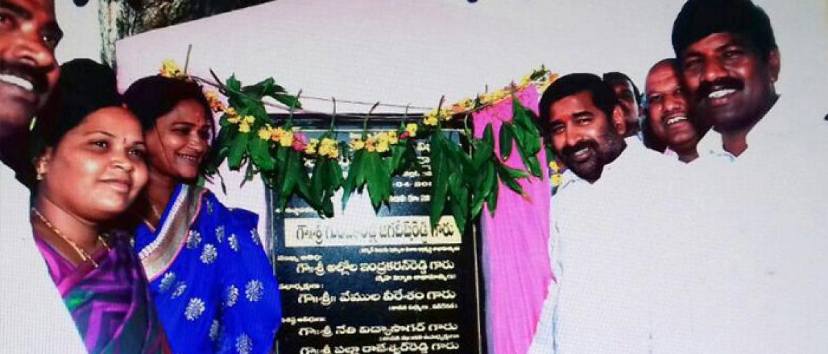 KCR Govt committed to provide houses to the poor: Minister Jagadish Reddy