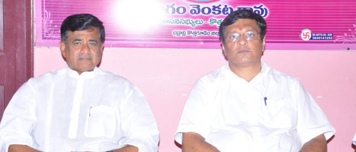 Kothagudem MLA exhorts TRS cadre to make plenary a success