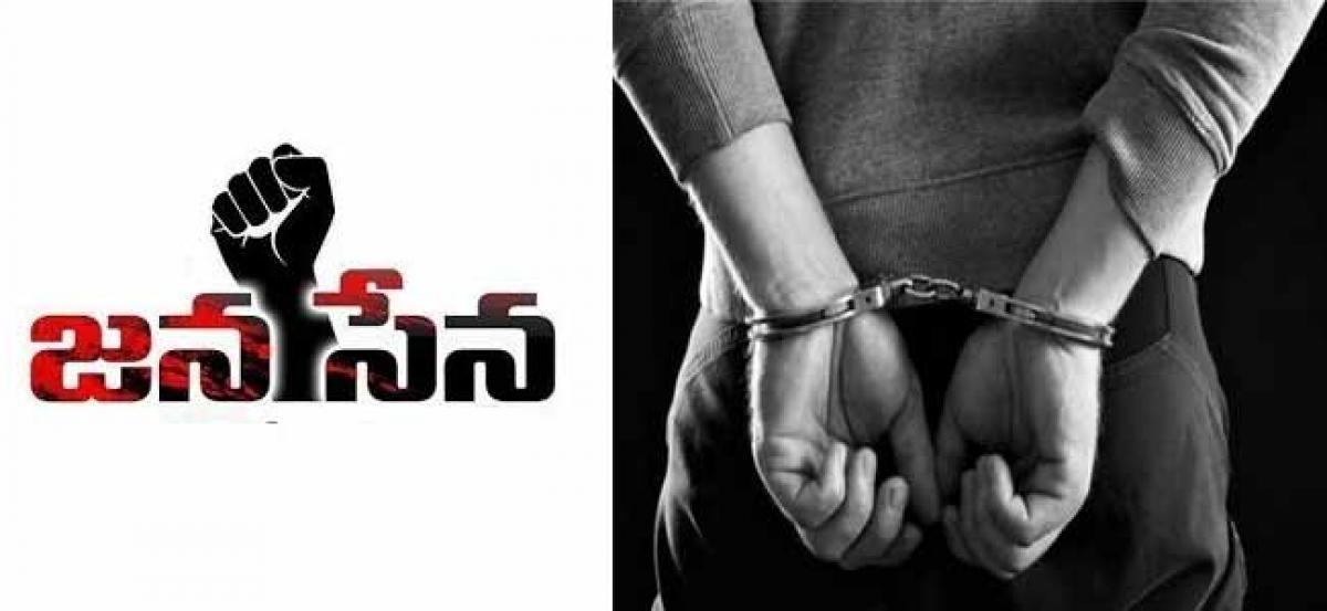Jana Sena Activist Arrested