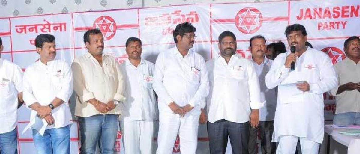 Jana Sena party to conduct exam for better leadership