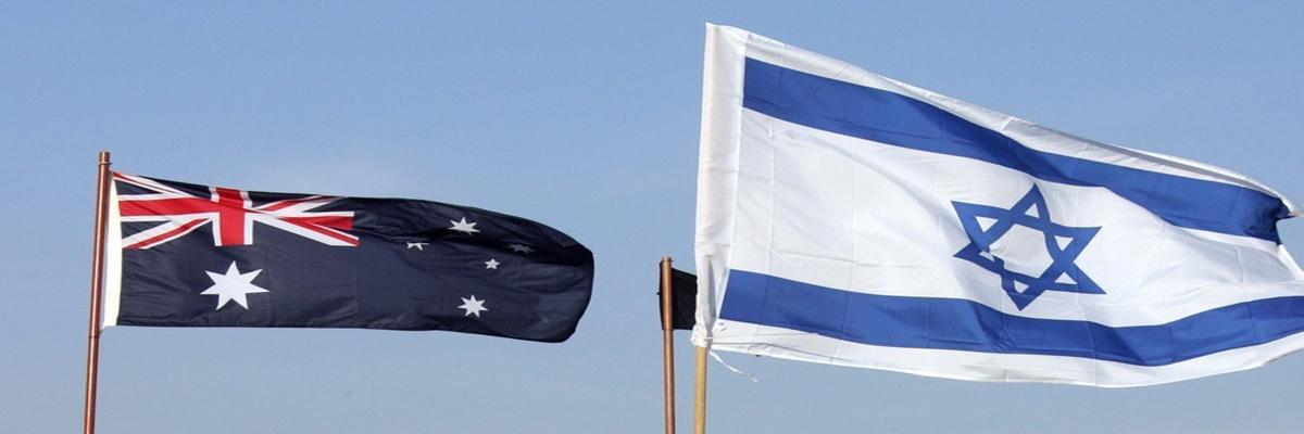 Of Jerusalem and narrow political interests