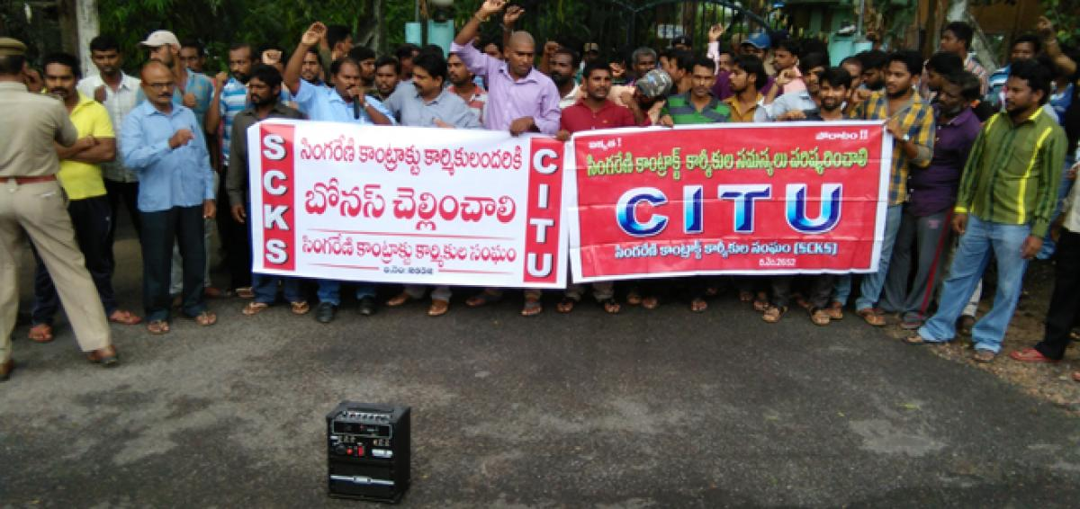 CITU stages dharna outside coal mines office