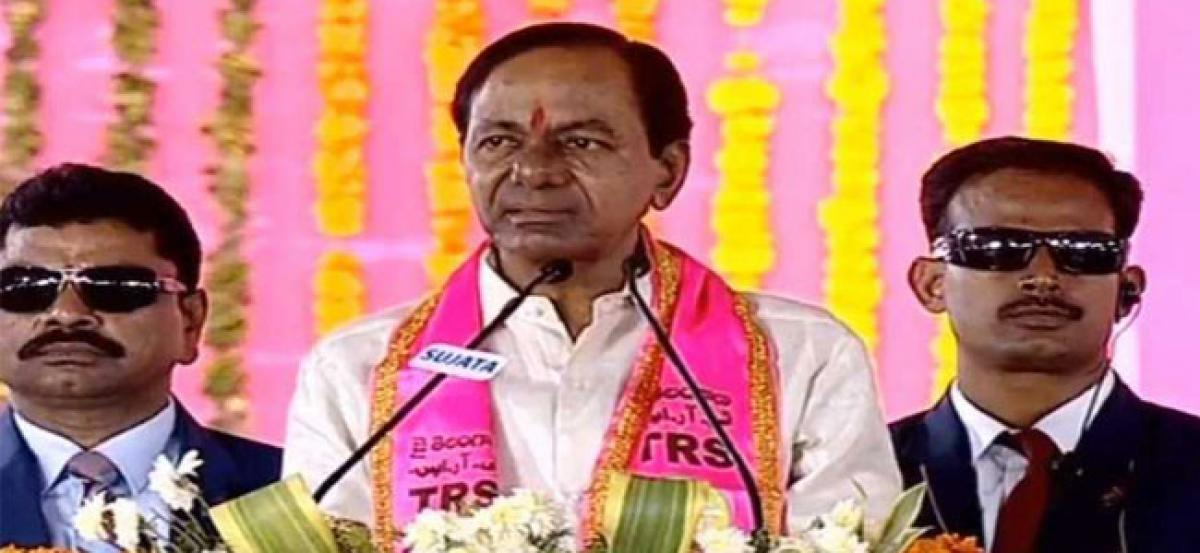 TRS Nalgonda meeting: KCR showcases four years of TRS rule