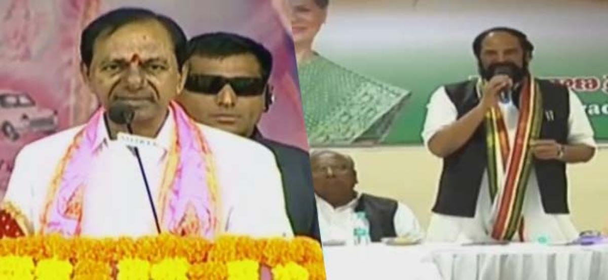 Praja Ashirvada Sabha: KCR intensified his speech hitting back at Congress