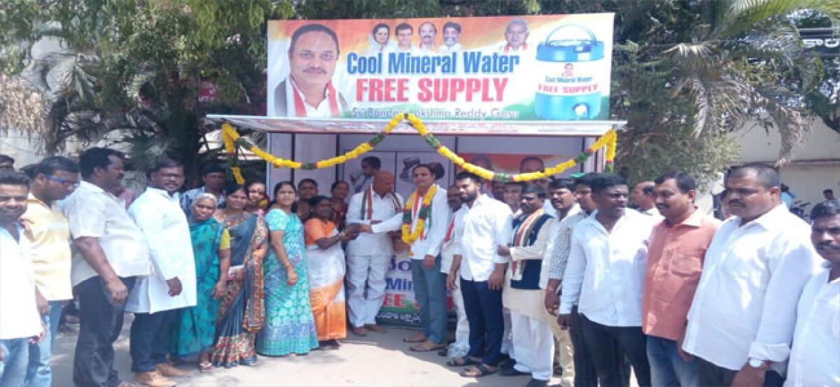 Water kiosks inaugurated at Kapra MRO office