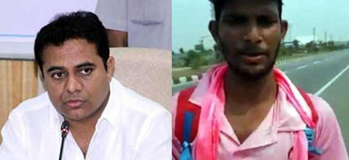 KTR thanks Vijayawada youth for supporting TRS party
