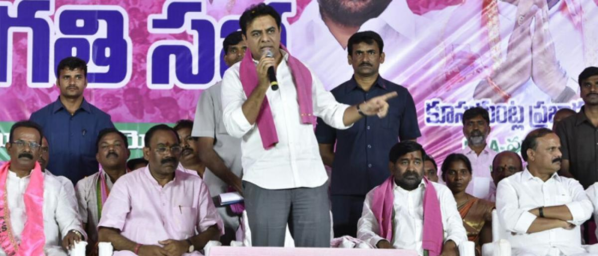 KTR calls on people to reject Congress in 2019 polls