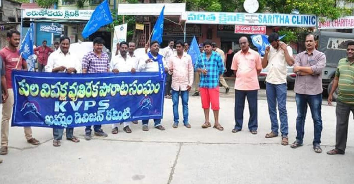 Kula Vivaksha Porata Samiti condemns banishment order against Mahesh