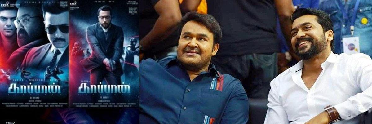 Kaappaan Starring Suriya And Mohanlal, Confirmed