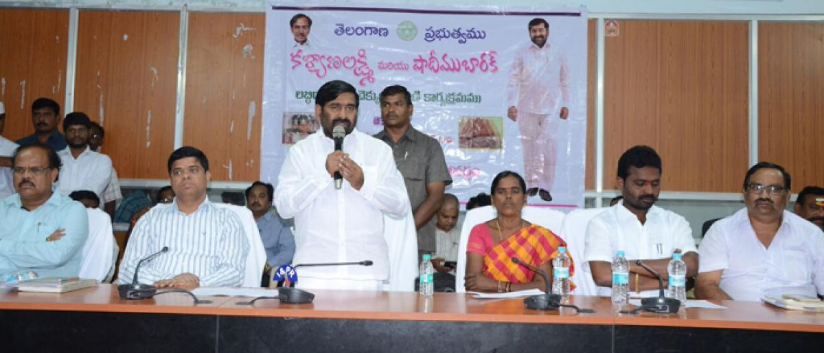 Cheques distributed to Kalyana Laxmi beneficiaries