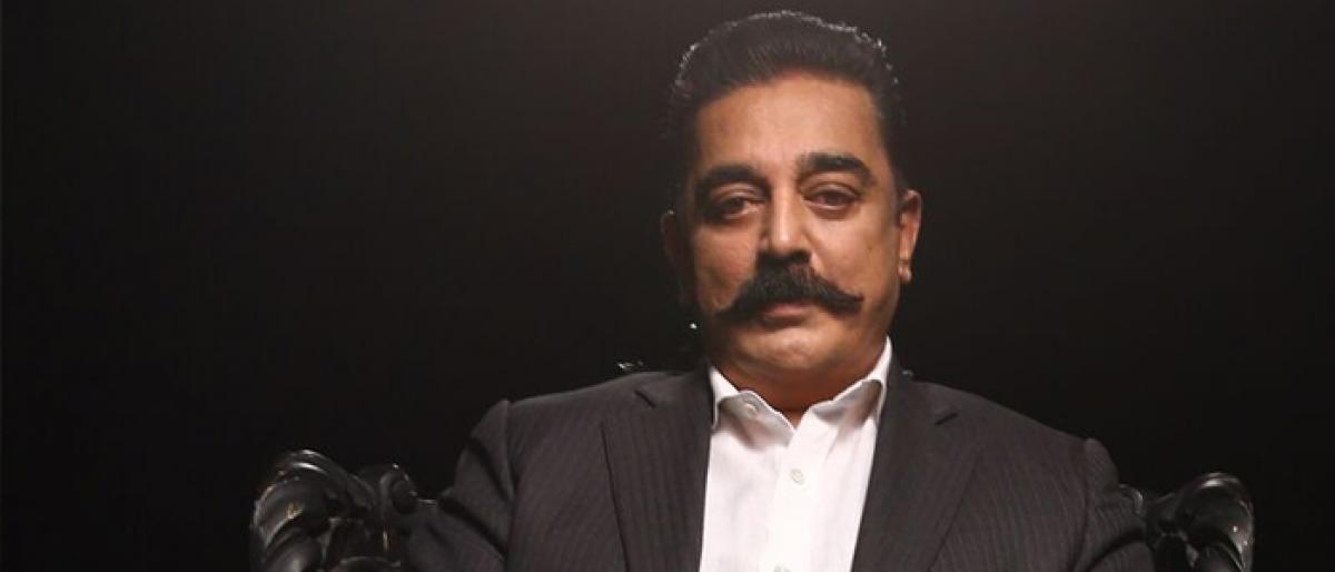 Simply Kamal!