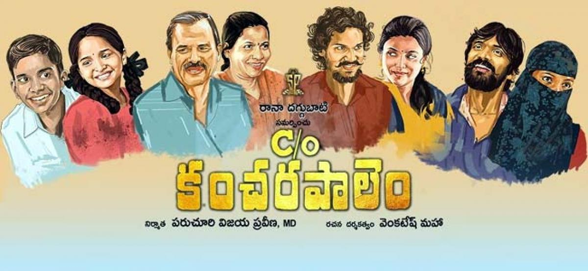 Care of Kancharapalem First Weekend Box Office Collections Report