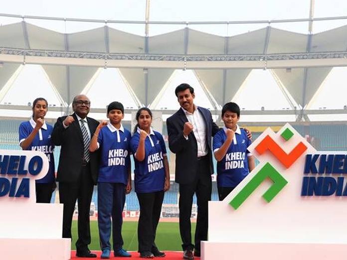 Maharashtra all set to host Khelo India Games