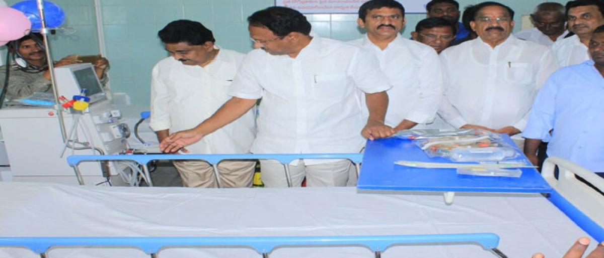 Dialysis centre opened in Sattupalli