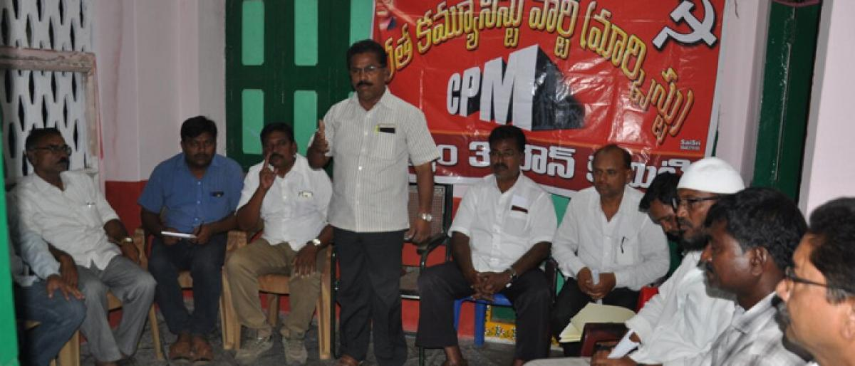 Khammam CPM leaders to celebrate May Day on a grand scale