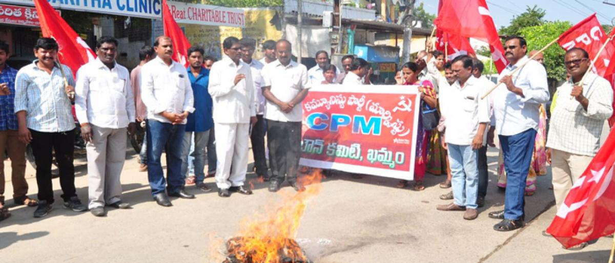 Khammam CPM comes in support of Kamal Haasan
