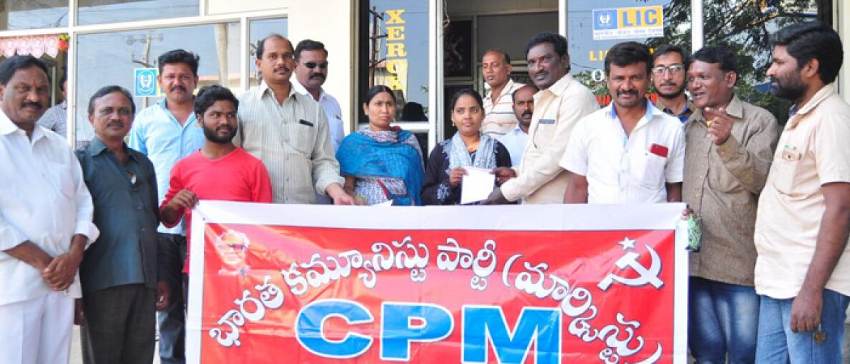 CPM dist conference on Dec 19, 20