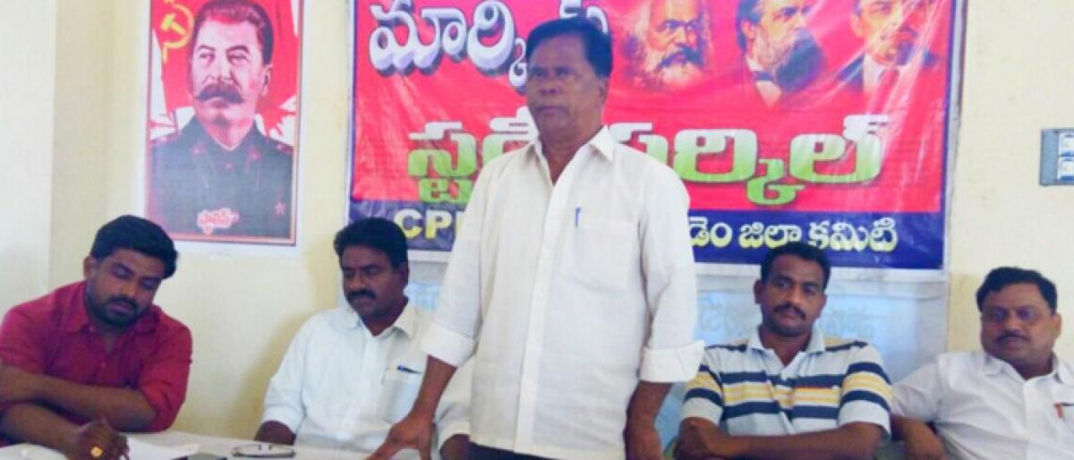 Make CPM council meeting a success in Kothagudem