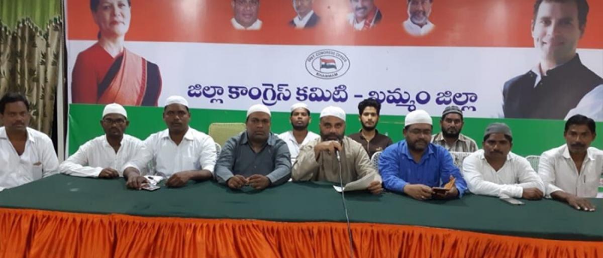 Khammam Congress Minority Cell demands 12 per cent quota for Muslims